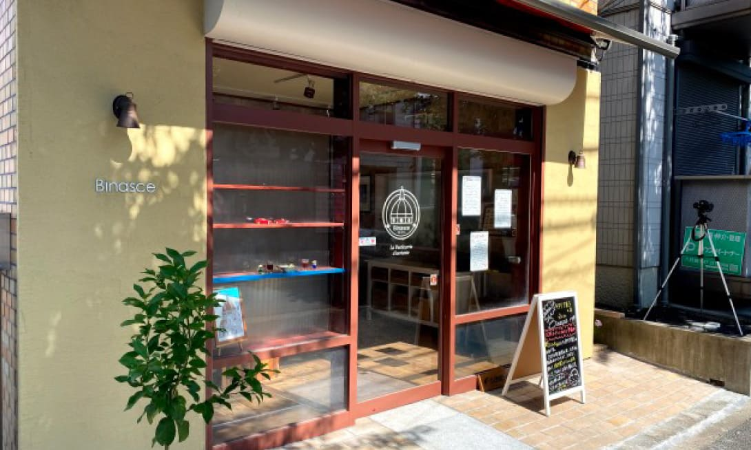 ビスコッティ専門店 Binasce(ビナーシェ)外観入り口