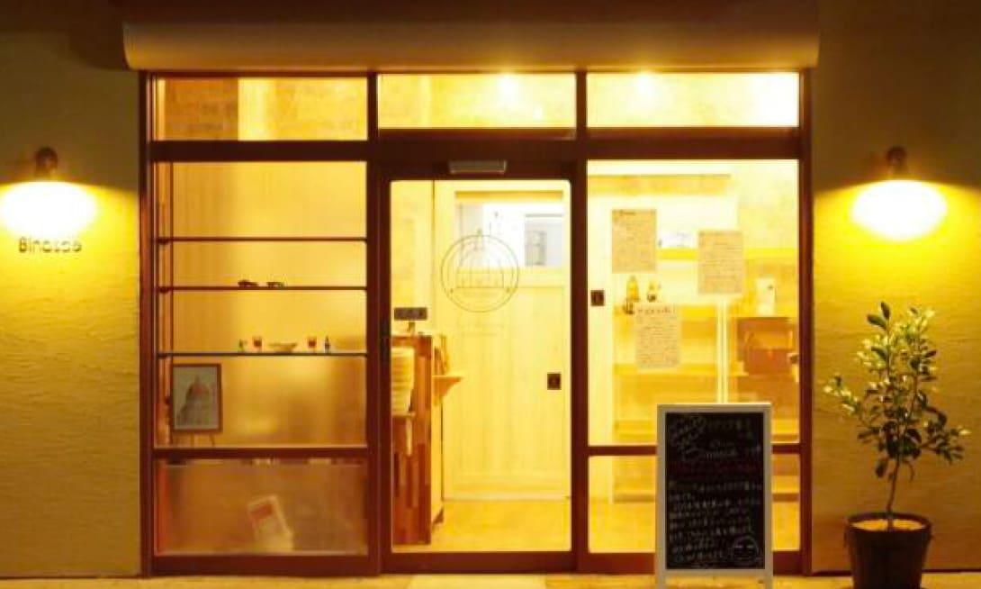 ビスコッティ専門店 Binasce(ビナーシェ)外観夜